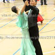 Novice ballroom 008
