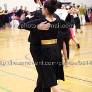 Notts beg ballroom 12