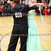 Notts int ballroom 001