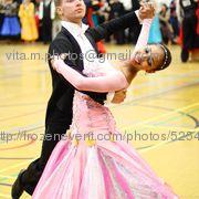 Notts int ballroom 008