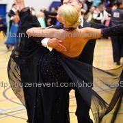 Notts int ballroom 019