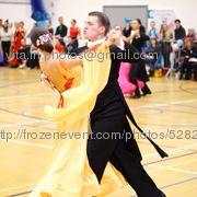 Notts adv ballroom 014