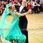 Notts adv ballroom 046