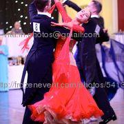 Ivdc int ball 097