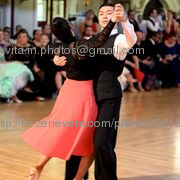 Beg ballroom 198