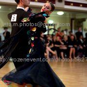 Adv ballroom 530