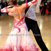 Inter ballroom 446