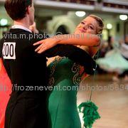 Inter ballroom 454