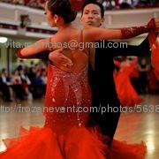Inter ballroom 491