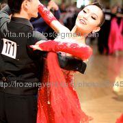 Open ballroom 212