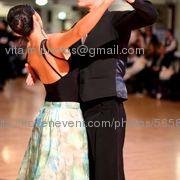Novice ballroom 550