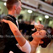 Novice ballroom 553