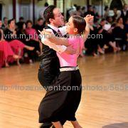 Novice ballroom 555