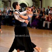 Novice ballroom 713