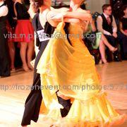 Team ballroom 1423